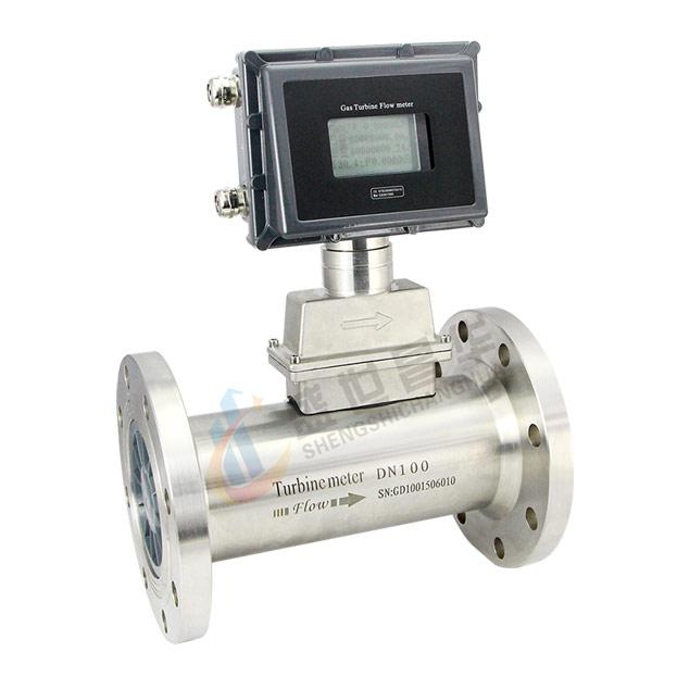 LWQ系列温压补偿型气体涡轮流量计