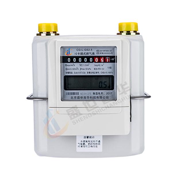 CG-L系列预付费温度补偿燃气表