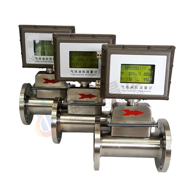 气体涡轮流量计/可选温压补偿