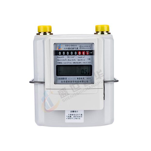 燃气自动计算扣费,阀门开关控制等功能于一体的天然气计量仪表.